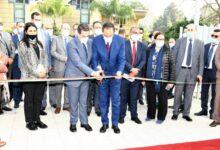 Photo of Inauguration du centre interactif Ibn Sina pour l'éducation routière