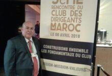 Photo of Le Club des dirigeants Maroc prospecte les opportunités d'investissement dans la région de Dakhla-Oued Eddahab