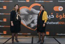 Photo of Ramadan : La Fondation Orange Maroc lance «Khatwat Khir»