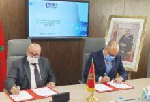 Photo of L'Agence de Développement du Digital et le Club Des Dirigeants du Maroc signent une convention de partenariat