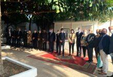 Photo of Inauguration de la médiathèque Driss Chraïbi à l'Institut français d'El Jadida