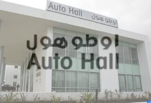 Photo of Véhicules d'occasion: Auto Hall lance sa marque « Autocaz »