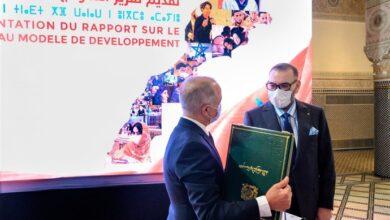 Photo of CSMD : Les chiffres clés du rapport général